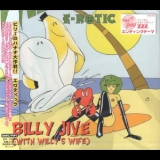 E-Rotic - Billy Jive (With Willy's Wife) [CDS] '2001