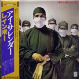 Rainbow - Difficult To Cure (Remaster) '1981