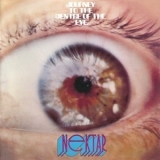 Nektar - Journey To The Centre Of The Eye '1971