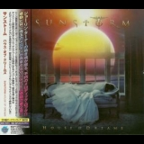 Sunstorm - House Of Dreams (Japanese Press) '2009
