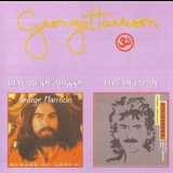 George Harrison - Live In Japan (CD2) '1992
