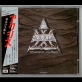 Axxis - Kingdom Of The Night (Japan) '1989