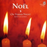 Anonymous 4 - On Yoolis Night - Medieval Carols & Motets '1993