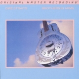 Dire Straits - Brothers In Arms '1985