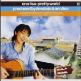 Lisa Ono - Pretty World '2001