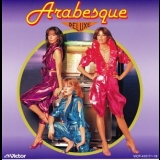 Arabesque - Arabesque Deluxe 2CD (Japan Edition) '1998