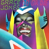 Grace Jones - Do Or Die '1978