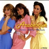 Arabesque - Best Three '1995