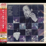 Charles Mingus - Three Or Four Shades Of Blues (Japan version) '1977