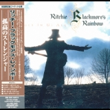 Rainbow - Ritchie Blackmore's Rainbow - Stranger In Us All (japanese Edition) '1995
