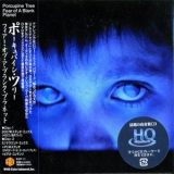 Porcupine Tree - Fear Of A Blank Planet (Japan) '2007