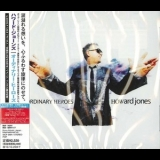 Howard Jones - Ordinary Heroes '2009