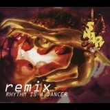 Snap! - Rhythm Is A Dancer (Remix) [CDM] '1992