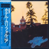 Eagles, The - Hotel California [wpcr-11936] [japan] '1976