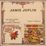 Janis Joplin - Big Brothers & The Holding Company/Сheap Thrills '1967/1968