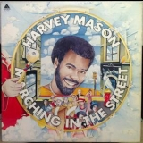Harvey Mason - Marching In The Street  '1975