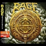 Rage - The Missing Link [vicp-5265] japan '1993