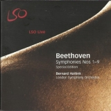 Ludwig Van Beethoven - Symphonies Nos. 1 - 9 (Special Edition) (Bernhard Haitink, London Symphony Orchestra) (Disc 1) '2006