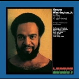 Grover Washington, Jr. - All The King's Horses '1972