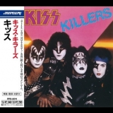 Kiss - Killers (1989 Japanese Edition) '1982