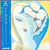 Derek And The Dominos - Layla And Other Assorted Love Songs (2013 Remastered, Japan) '1970