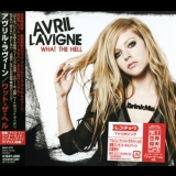 Avril Lavigne - What The Hell [CDS] '2011