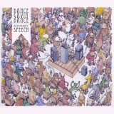 Dance Gavin Dance - Acceptance Speech '2013