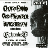 Entombed - Out Of Hand '1994