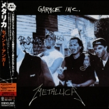 Metallica - Garage Inc. (CD2) (2006 Japanese Reissue) '1998
