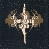 Orphaned Land - The Beloved's Cry (reissue 2000) '1993