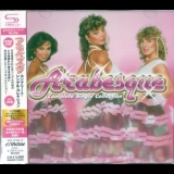 Arabesque - Complete Single Collection    2CD '2010