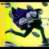 Joe Satriani - Time Machine '1993