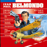 Various Artists - Jean Paul Belmondo - Cinema Collection '2004