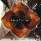 Cyrus Chestnut - Earth Stories '1996