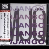 Modern Jazz Quartet, The - Django (SHM-CD Japanese Remastered) '1987