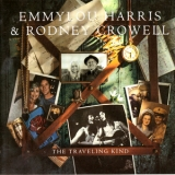 Emmylou Harris & Rodney Crowell - The Traveling Kind '2015