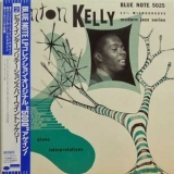 Wynton Kelly - Piano Interpretations '2001