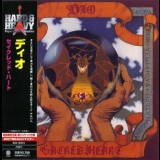 Dio - Sacred Heart (2007 Japan papersleeve) '1985