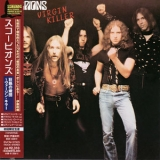 Scorpions  - Virgin Killer (Japanese Version, 2007) '1976