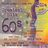 Various Artists - Greatest Hits Of The 60's (CD2) '2000