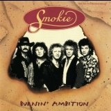 Smokie - Burnin' Ambition '1993