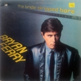 Bryan Ferry - The Bridge Stripped Bare (VINYL 24-192 kHz, USA) '1978