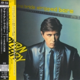 Bryan Ferry - The Bride Stripped Bare (2015 Remastered, Japan) [SACD]) '1978