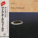 Mike Oldfield - Islands (Japanese Edition) '1987