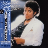 Michael Jackson - Thriller (2009 Remastered, Japan) '1982