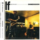 Dimension - 12th Diminsion 'if' '1999