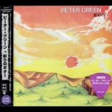 Peter Green - Kolors (1997 Japanese Edition) '1983