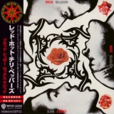 Red Hot Chili Peppers - Blood Sugar Sex Magik [2006 Japan Remaster] '1991