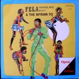 Fela Ransome Kuti & The Africa '70 - Open & Close '1971