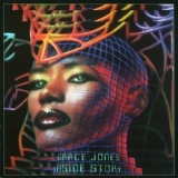 Grace Jones - Inside Story '1986